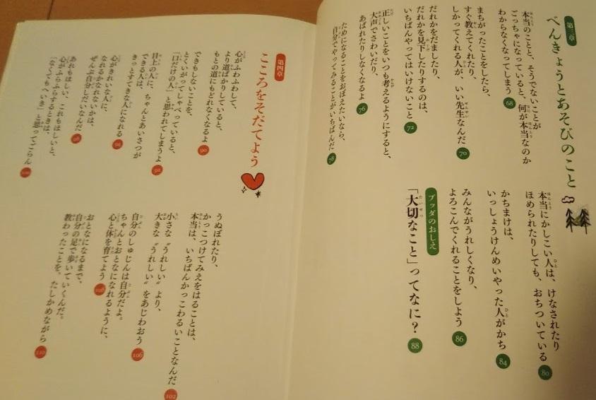 f:id:shimausj:20210415130824j:plain