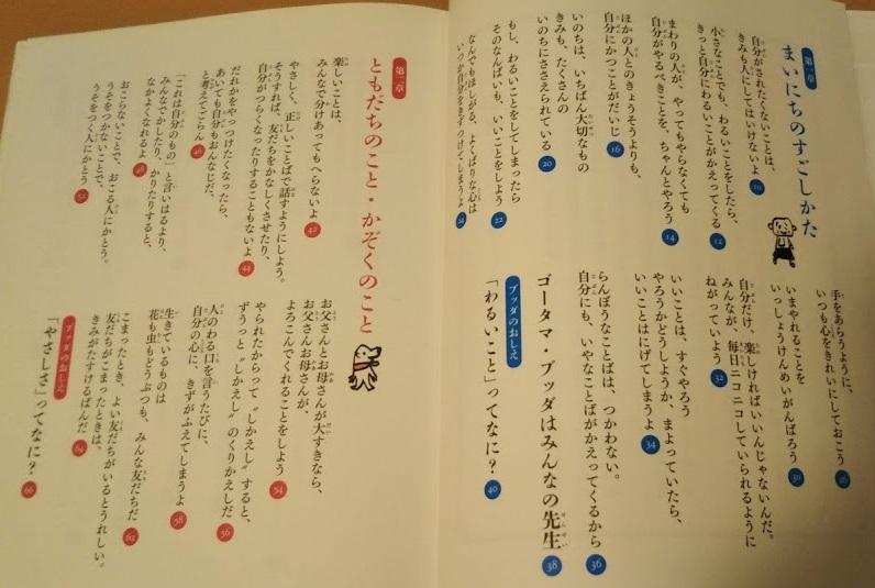 f:id:shimausj:20210415130859j:plain