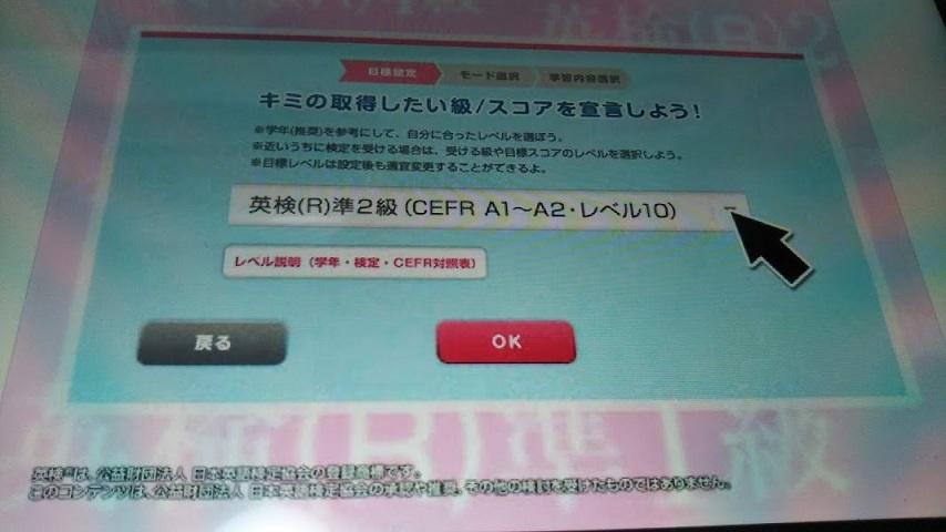 f:id:shimausj:20210419053216j:plain