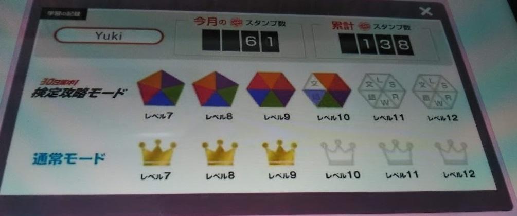 f:id:shimausj:20210419053904j:plain