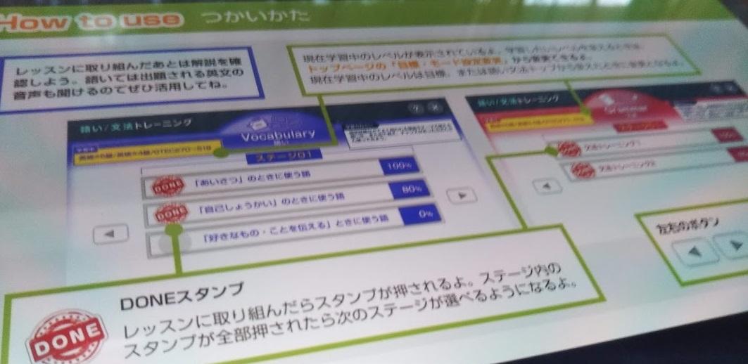 f:id:shimausj:20210419054048j:plain