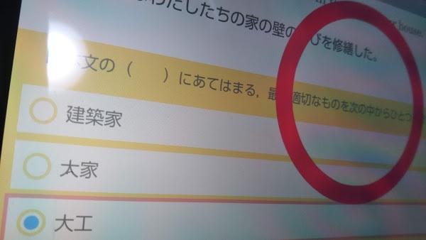 f:id:shimausj:20210419054115j:plain