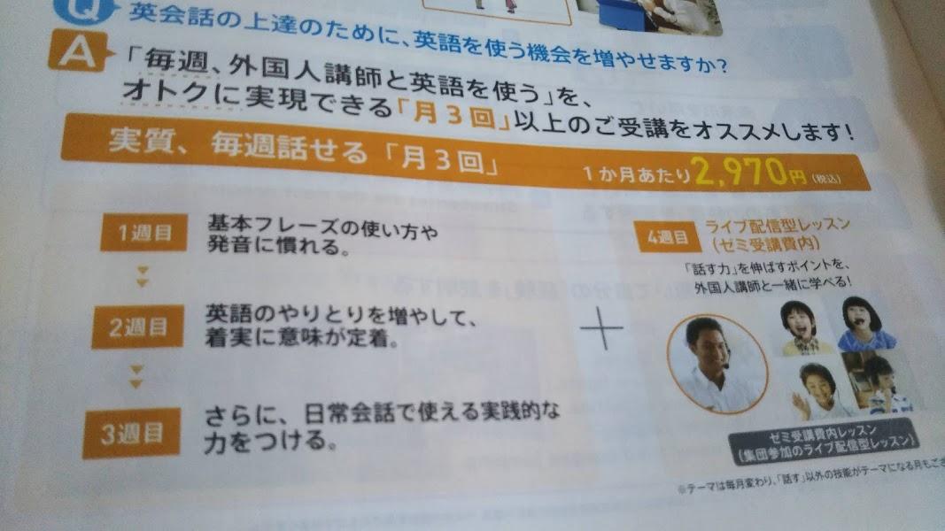 f:id:shimausj:20210419111221j:plain