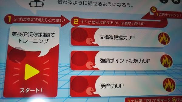 f:id:shimausj:20210419143044j:plain