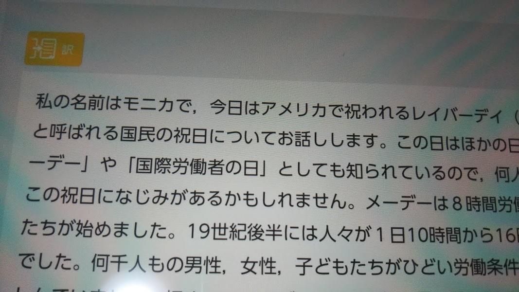 f:id:shimausj:20210419143217j:plain