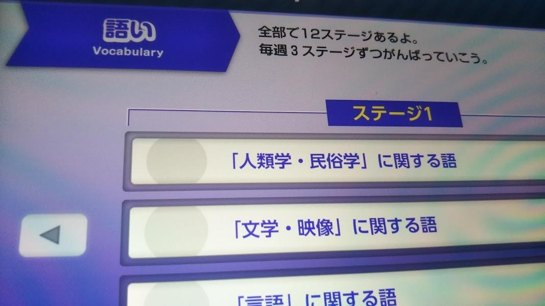 f:id:shimausj:20210419143418j:plain