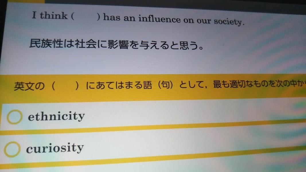 f:id:shimausj:20210419143431j:plain
