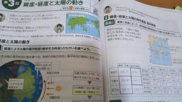 f:id:shimausj:20210420123637j:plain