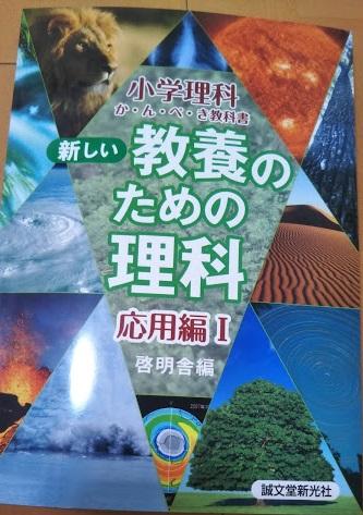 f:id:shimausj:20210420124212j:plain