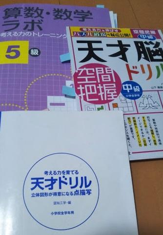 f:id:shimausj:20210426190741j:plain