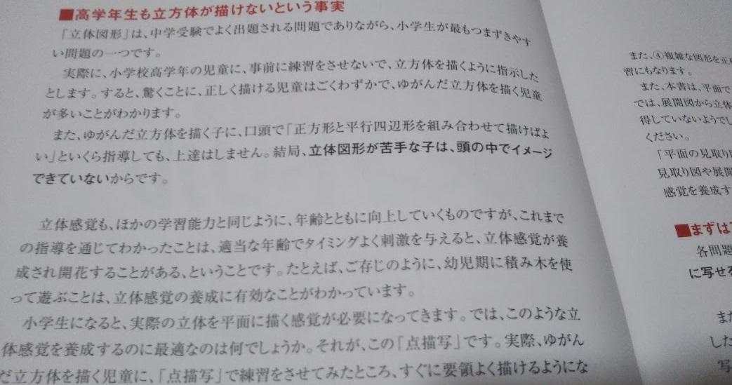 f:id:shimausj:20210426190945j:plain