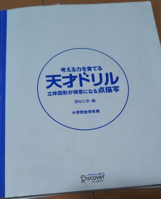 f:id:shimausj:20210426191013j:plain