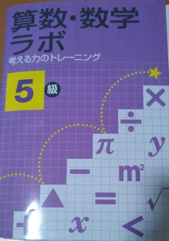 f:id:shimausj:20210427045817j:plain