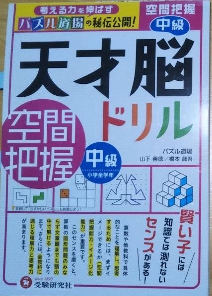 f:id:shimausj:20210427045841j:plain