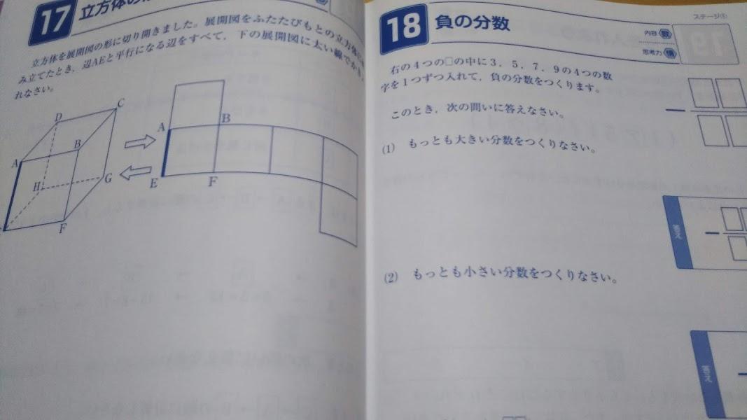 f:id:shimausj:20210428123321j:plain