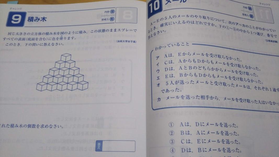 f:id:shimausj:20210428123411j:plain