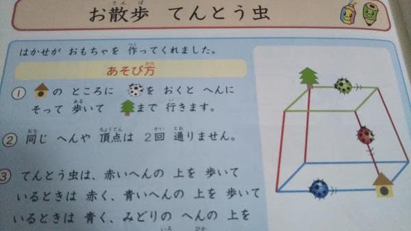 f:id:shimausj:20210428222143j:plain