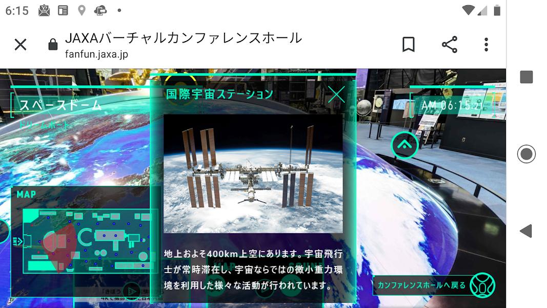 f:id:shimausj:20210502170158p:plain