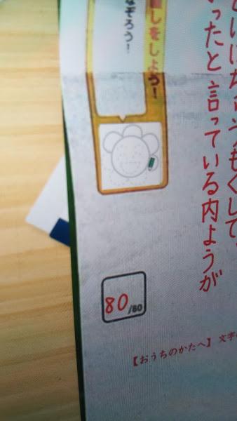 f:id:shimausj:20210507220107j:plain
