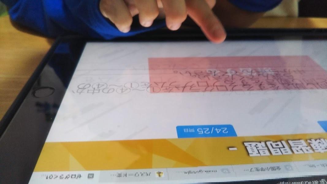 f:id:shimausj:20210509233900j:plain