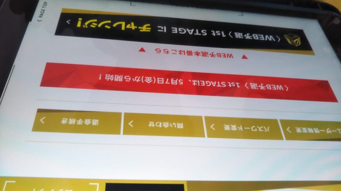 f:id:shimausj:20210509233937j:plain
