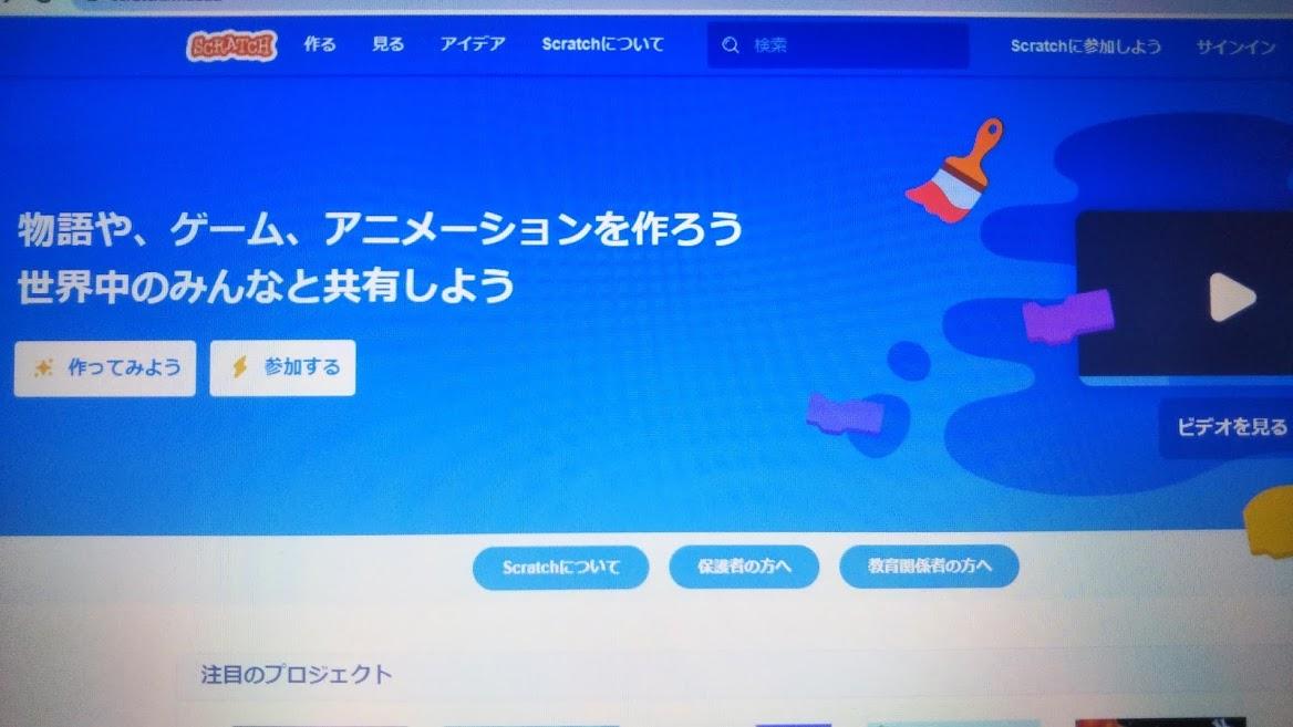 f:id:shimausj:20210510124107j:plain