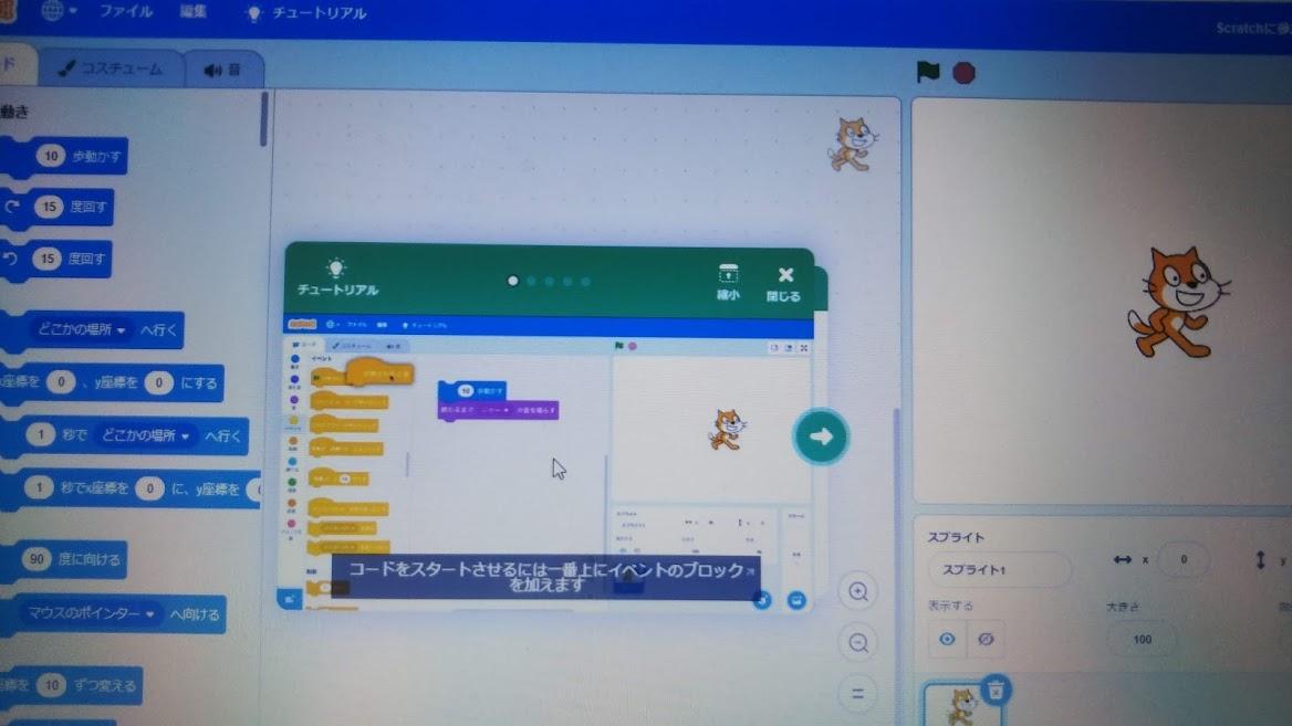 f:id:shimausj:20210510124123j:plain