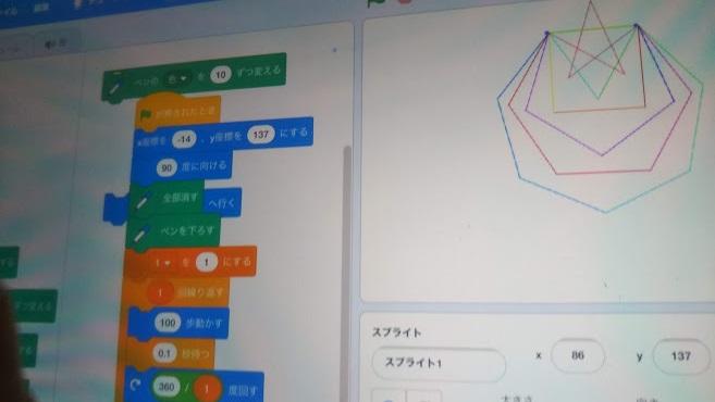 f:id:shimausj:20210513141643j:plain