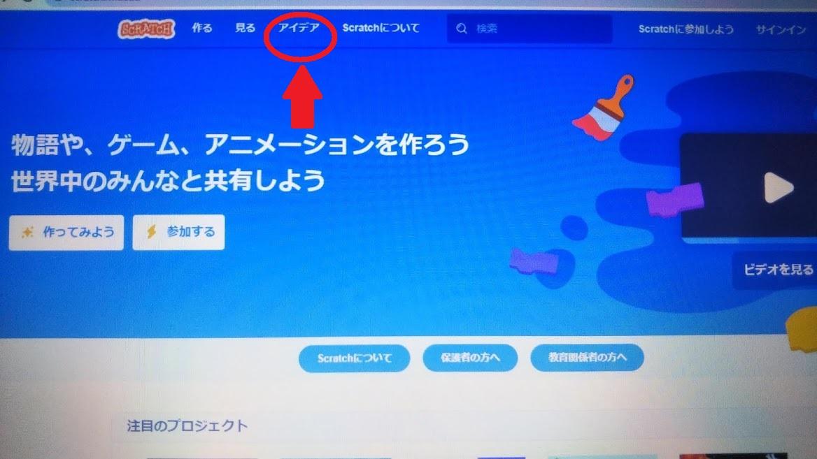 f:id:shimausj:20210517135657j:plain