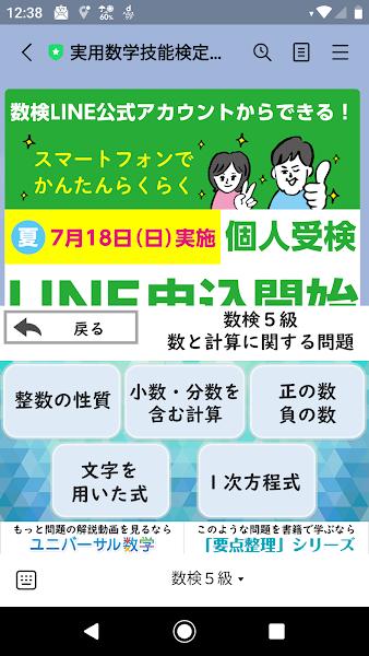 f:id:shimausj:20210521121503p:plain