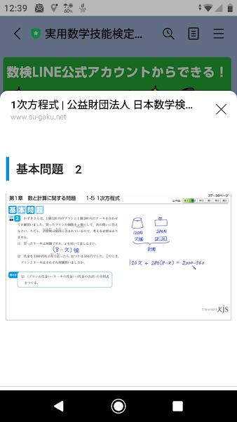 f:id:shimausj:20210521121528p:plain