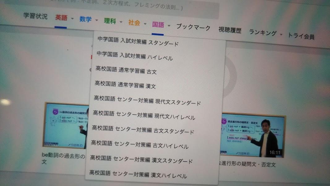 f:id:shimausj:20210521143905j:plain