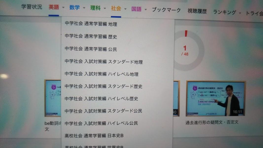 f:id:shimausj:20210521143916j:plain
