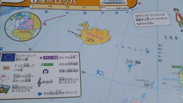 f:id:shimausj:20210524131437j:plain