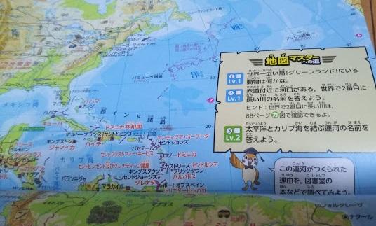 f:id:shimausj:20210524131511j:plain