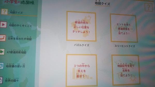 f:id:shimausj:20210524132232j:plain