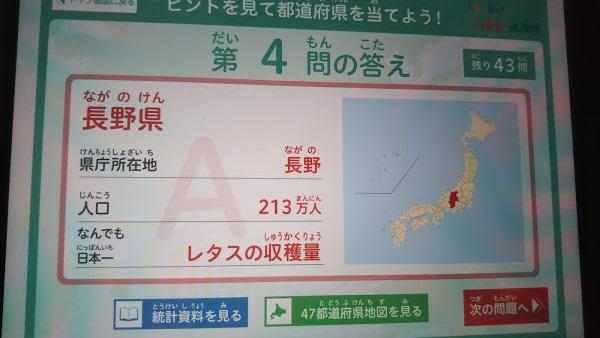 f:id:shimausj:20210524132338j:plain