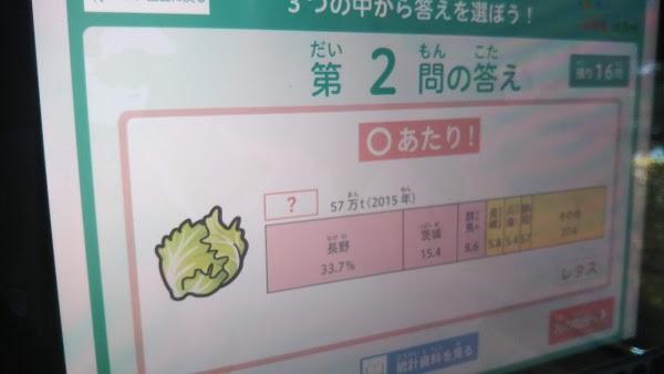 f:id:shimausj:20210524132417j:plain
