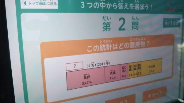 f:id:shimausj:20210524132431j:plain