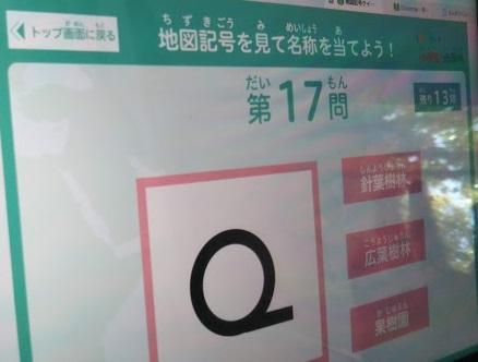 f:id:shimausj:20210524132443j:plain