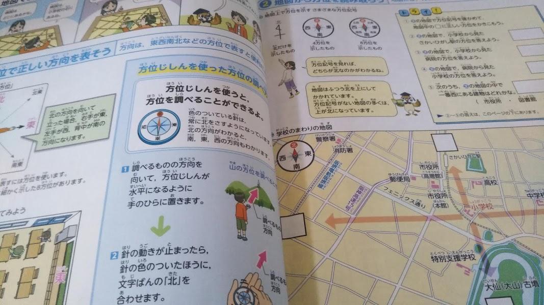 f:id:shimausj:20210525094023j:plain