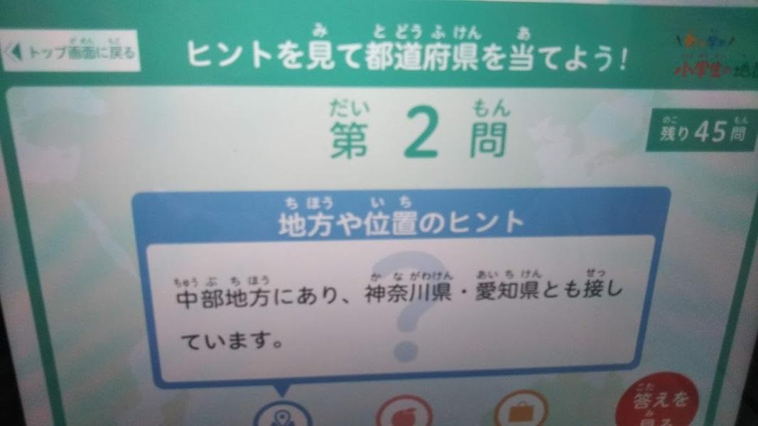 f:id:shimausj:20210525102725j:plain