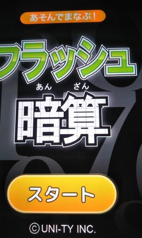 f:id:shimausj:20210526143248j:plain
