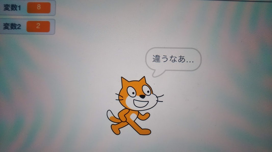 f:id:shimausj:20210527102140j:plain