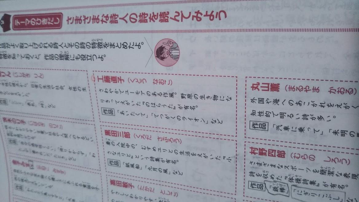 f:id:shimausj:20210528160416j:plain