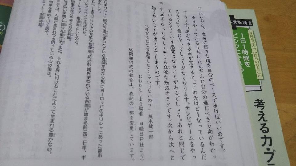 f:id:shimausj:20210529080514j:plain