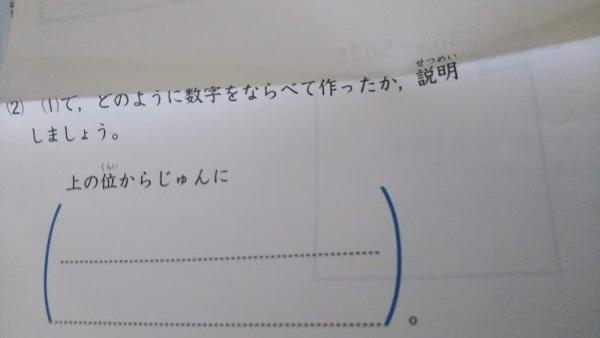 f:id:shimausj:20210531123446j:plain