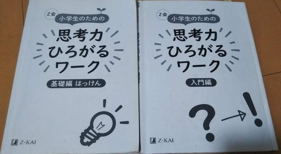 f:id:shimausj:20210602111507j:plain