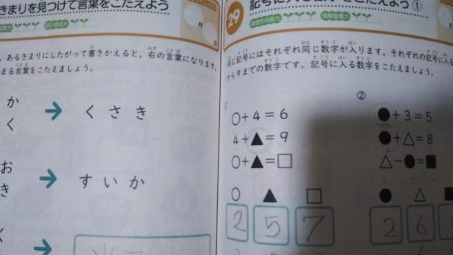 f:id:shimausj:20210602112311j:plain