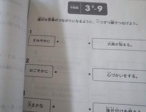 f:id:shimausj:20210602132002j:plain